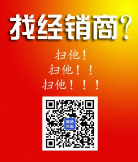 糖酒�W供求平�_,小批量采�更方便
